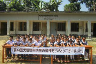 Dharpara%20Govt.Primary%20School%BE%AE.jpg