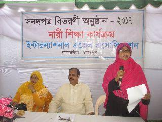 Speech%20by%20-%20Ms.Nur%20Akter%20-%20WEP%20-2.jpg